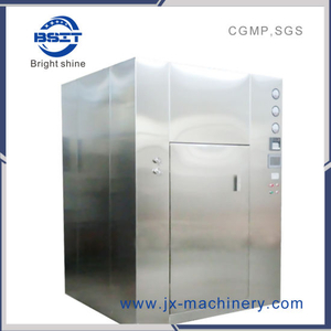 Dry Heat Sterilizer Machine (DMH-3)