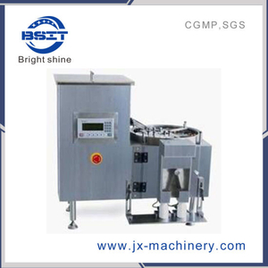 Single-Pan Tablet Counting Machine (SPN)