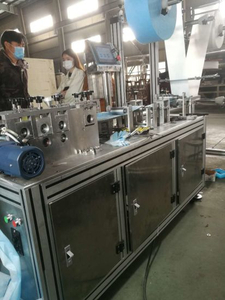 Bsg-100 Full-Automatic People Use Face Mask Forming Making Machine