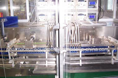 High Speed Oral Liquid Plastic Ampoule Forming Filling Sealing Packing Machine (BSPFS)
