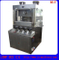 Pharmaceutical Chemical Food Rotary Tablet Press Machine (ZP35A)