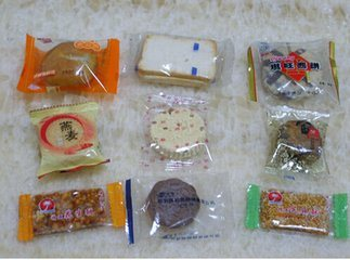 Hot Sale Face Mask /Candy/Food/Cake/Soap Pillow Packing Machine