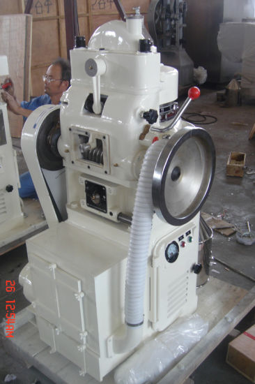 Rotary Tablet Press Machine with 15 Stations Mould (ZP15)