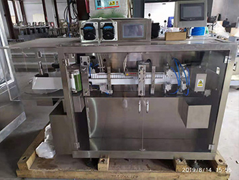 Plastic ampoule filling machine