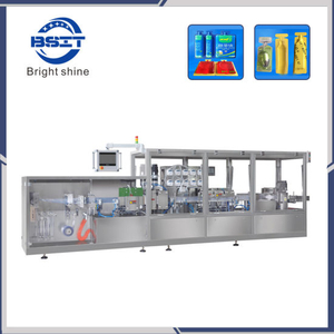 High Speed Plastic Ampoule Cosmetics Forming Filling Sealing Packing Machine