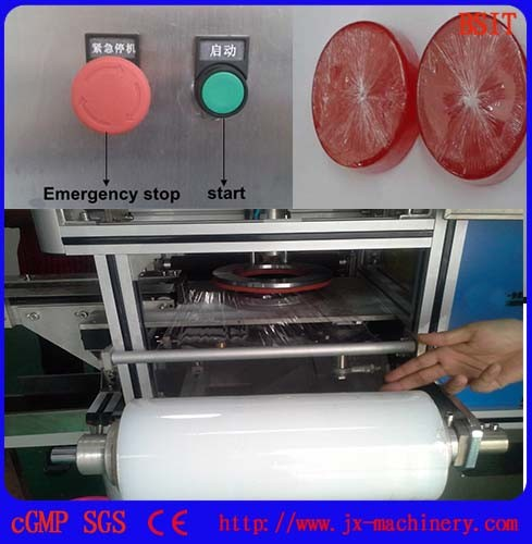 Ht-980A Round Hotel Soap Bar Film Wrapper Packing Machine