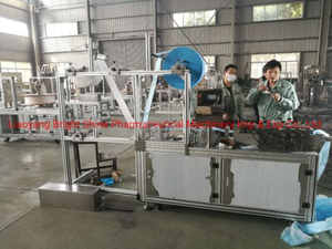 High Speed Semi-Auto Flat Face Mask Blank Forming Making Machine in Stock