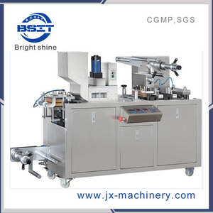Pharmaceutical Machinery Dpp80 Alu-Alu Blister Packing Machine with High Quality