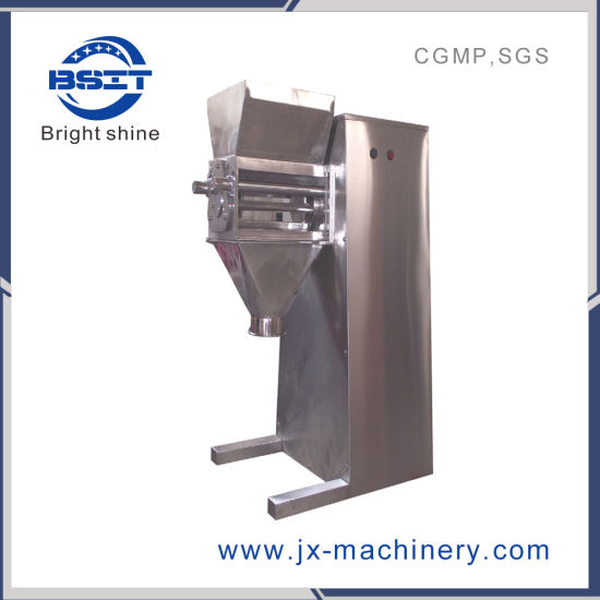 Yk-100 Series Vibrating Granulator Machine